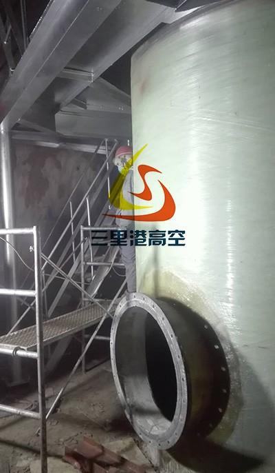 玻璃钢(FRP)烟囱内筒
